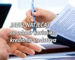 """JAVNI NATJEČAJ - """"Kreditni poticaj razvoja poduzetništva i obrta 2016."""""""